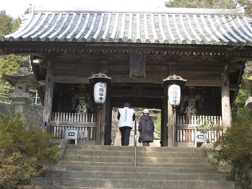 Shikoku pilgrimage(8 Kumadaniji Temple,熊谷寺)