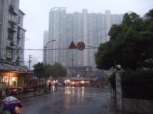 Hongkou