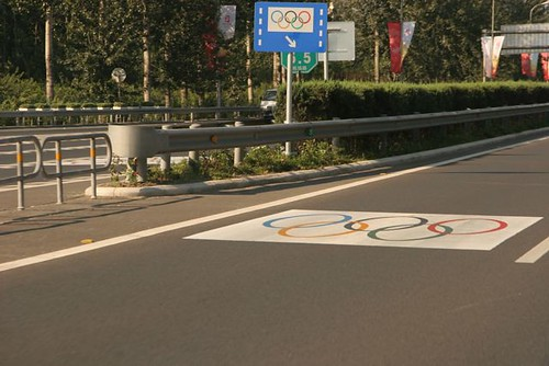 the olympic lane