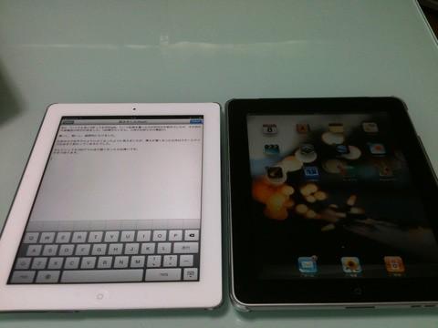 iPadとiPad2