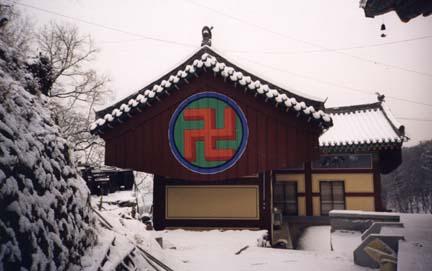 Templo koreano centenario