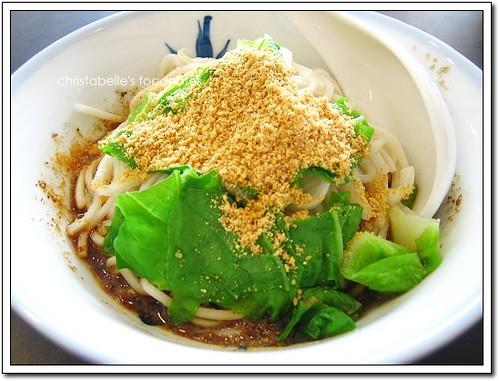 美景川味麵食小吃擔擔麵 SzuChuan style Spicy Noodles