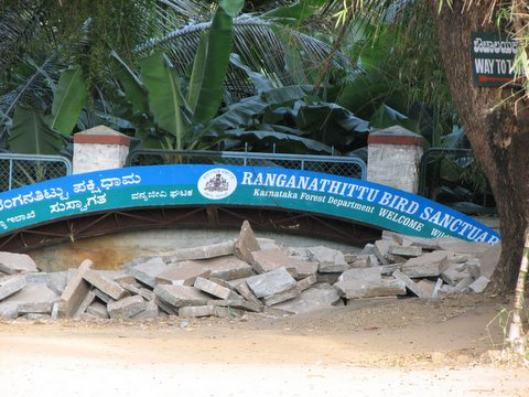 ranganathittu signboard