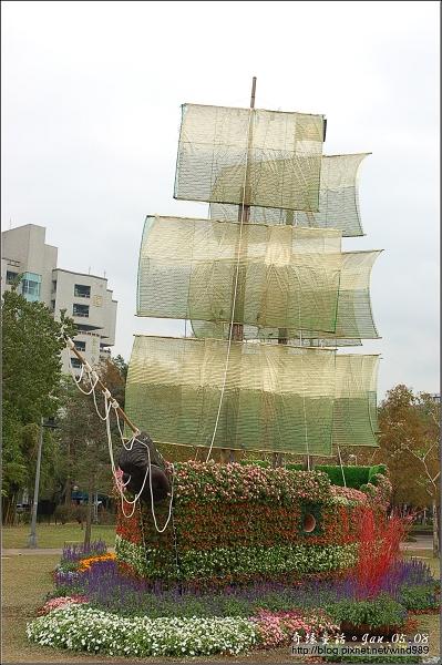 DSC_6451海盜船