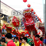 Iloilo Chinese New Year 2010 Schedule