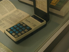 Computer History (Paul [W] Campbell) Tags: calculator computerhistory sinclairresearch