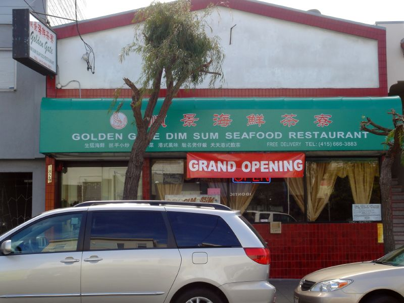 Golden Gate Dim Sum Seafood Restaurant