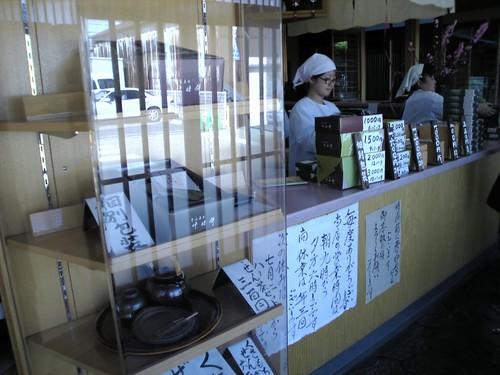 当麻「中将堂本舗」中将餅-04