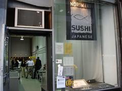 Norimaki, Midtown NYC