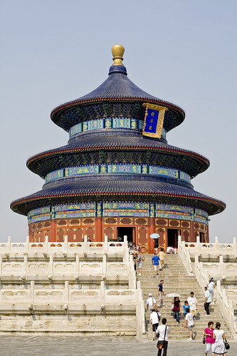 Beijing Day 9 — Temple of Heaven — 17