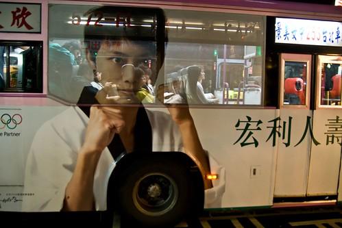你的名字,台灣人永遠不會忘記