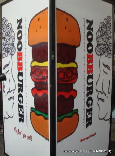 20110521 台中牛逼洋行(noob burger)_01