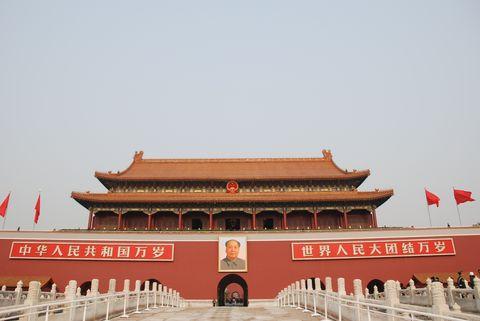 Pekin - Cite Interdite & Tienanmen (2) [480]
