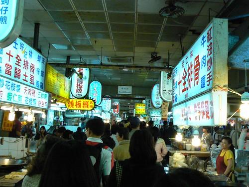 Taiwan (21)