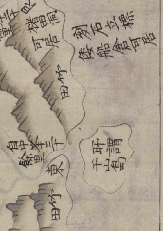 1737 ~ 1776 -Gwangyeodo - Ulleungdo - Usando