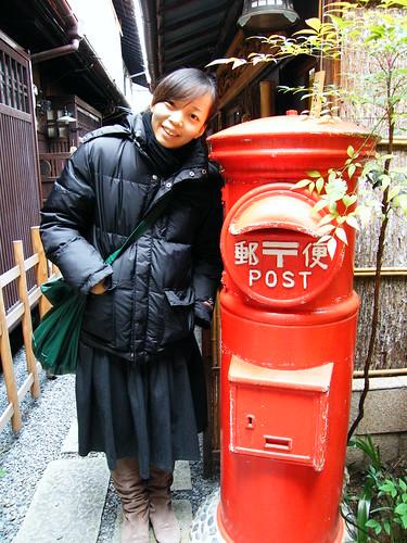 老妹和郵筒