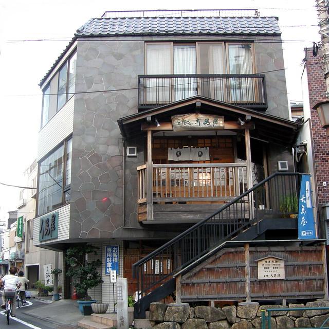 shop (大島屋) #9194