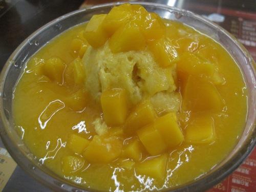 MangoPudding HuiLauShan