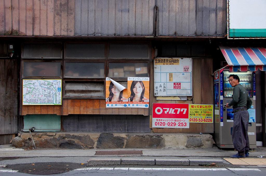 Nagano(長野県), 諏訪市