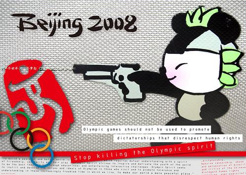 北京市: Beijing Peking 2008 Olympic Games Olympische Spiele - Tibet 西藏