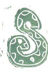 'S' stamp