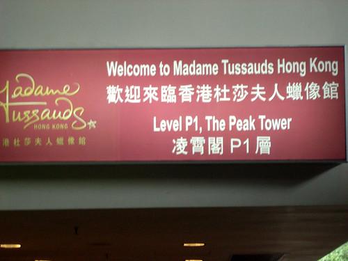 HONG KONG 6941