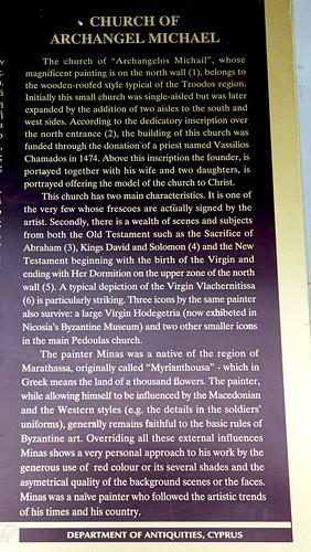 Pedoulas - Church of Archangelos Michail, info board