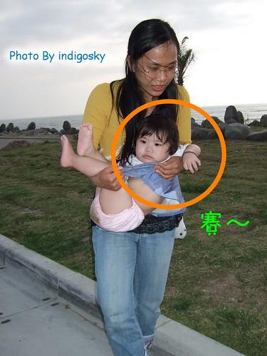 2007_0526_夏皮臉部表情