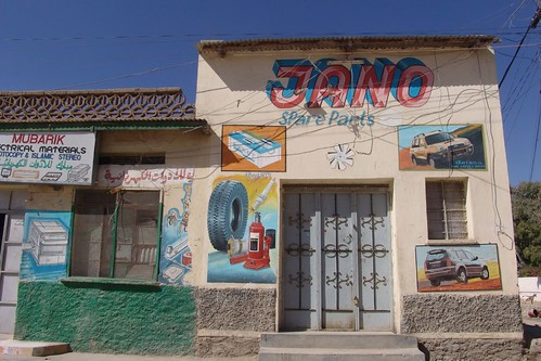 Hargeisa - Jano Spare Parts