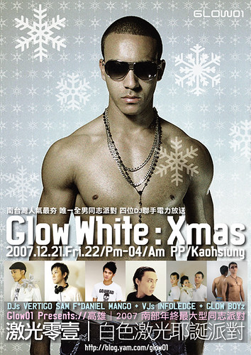 20071221_GlowWhite_Poster500