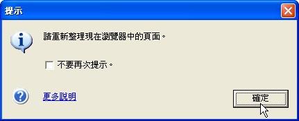 下載Pixnet影片02