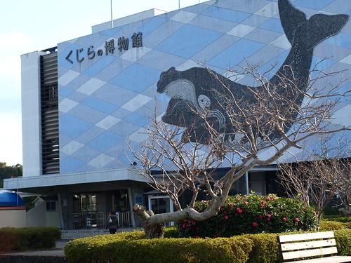 熊野・勝浦