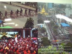 photos at the Burma photo exhibit