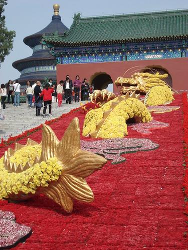 Beijing April '08 070