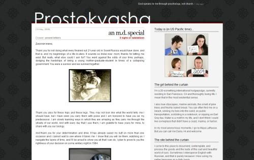 Prostokvasha
