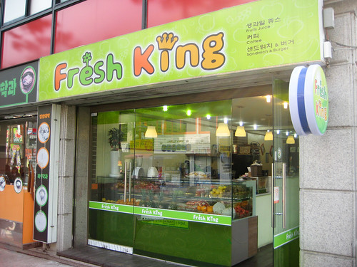 Fresh King: simple fruit smoothies