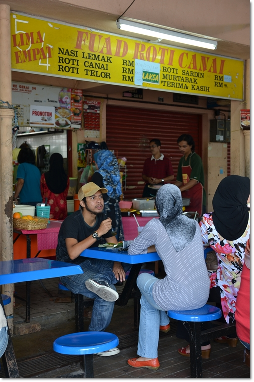 Fuad Roti Canai @ Medan Selera Stadium