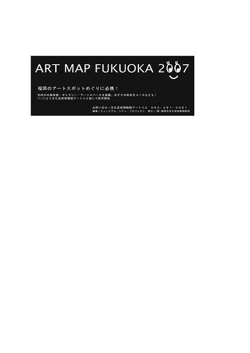 artmap2007