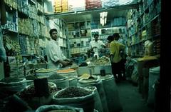 Ladengeschäft (gumtau) Tags: 1991 jemen