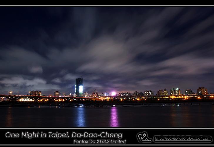 DaDaoCheng01