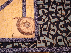 Back & binding once upon a time quilt