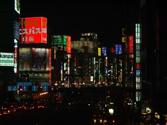 Tokyo lights (jalone) Tags: japan night advertising lights tokyo nippon luci notte giappone pubblicita