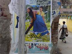 challenge poster @ Bandar (Raju Sykam) Tags: chiranjeevi megastar