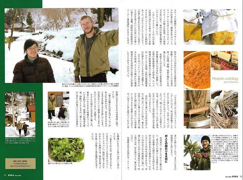 KURApage3-4.jpg