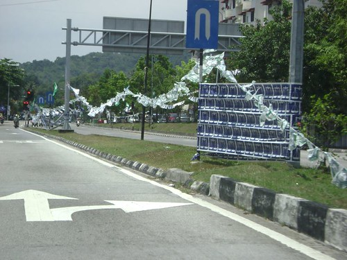Roadside BN banners