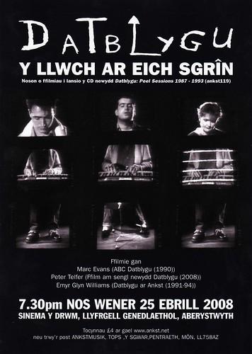 Datblygu - Y Llwch ar EIch Sgrîn