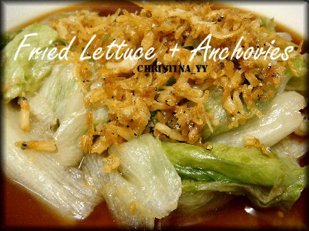 Fried Lettuce & Anchovies