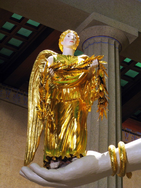Athena's Nike