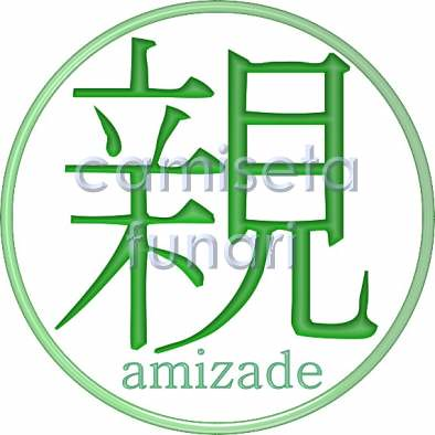 Ideograma kanji amizade desenho 3d japones
