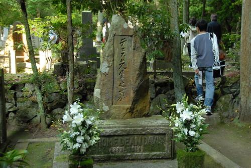 J. D. Davisの墓